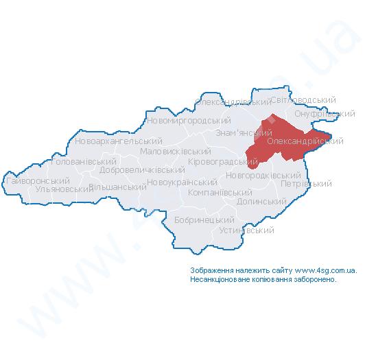 Район кіровоградська область